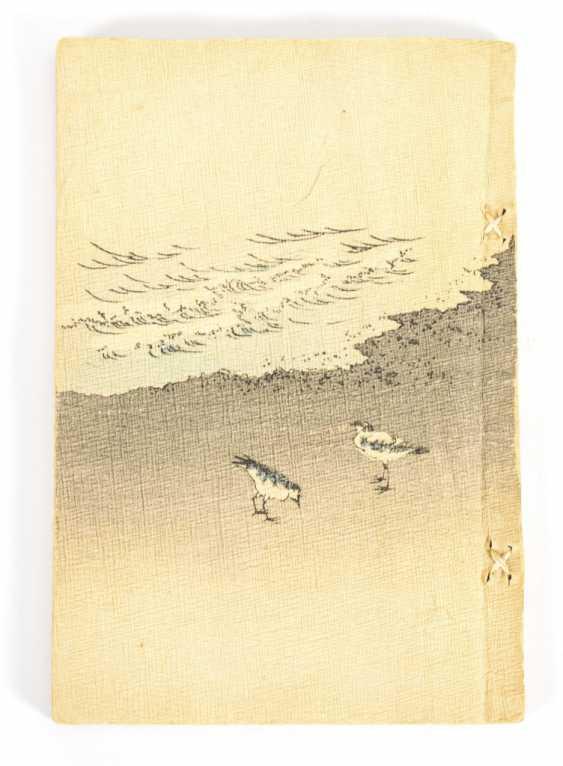 """Japanese Fairy Tale Series No.5 - Kachi-Kachi Maountain"" - photo 3"