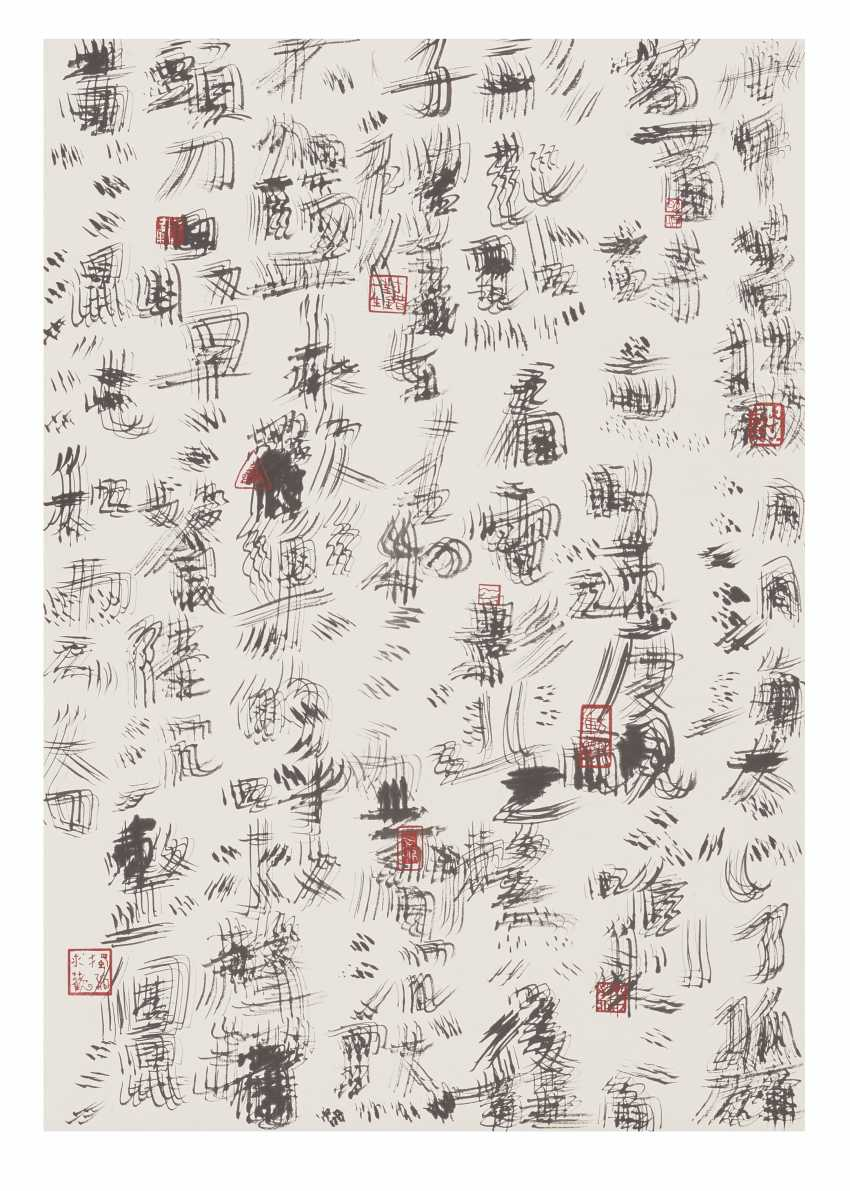 FUNG MING-CHIP (B. 1951) - photo 1