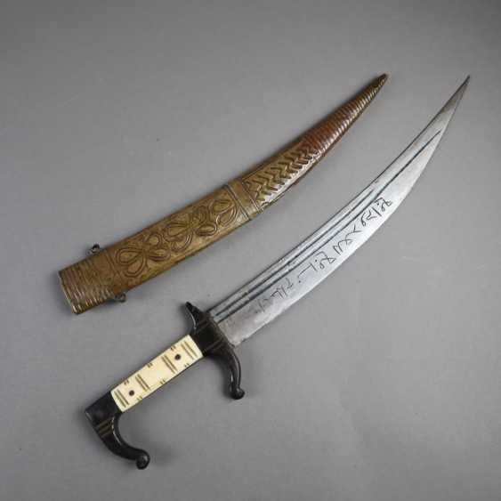 Long dagger with sheath - photo 4