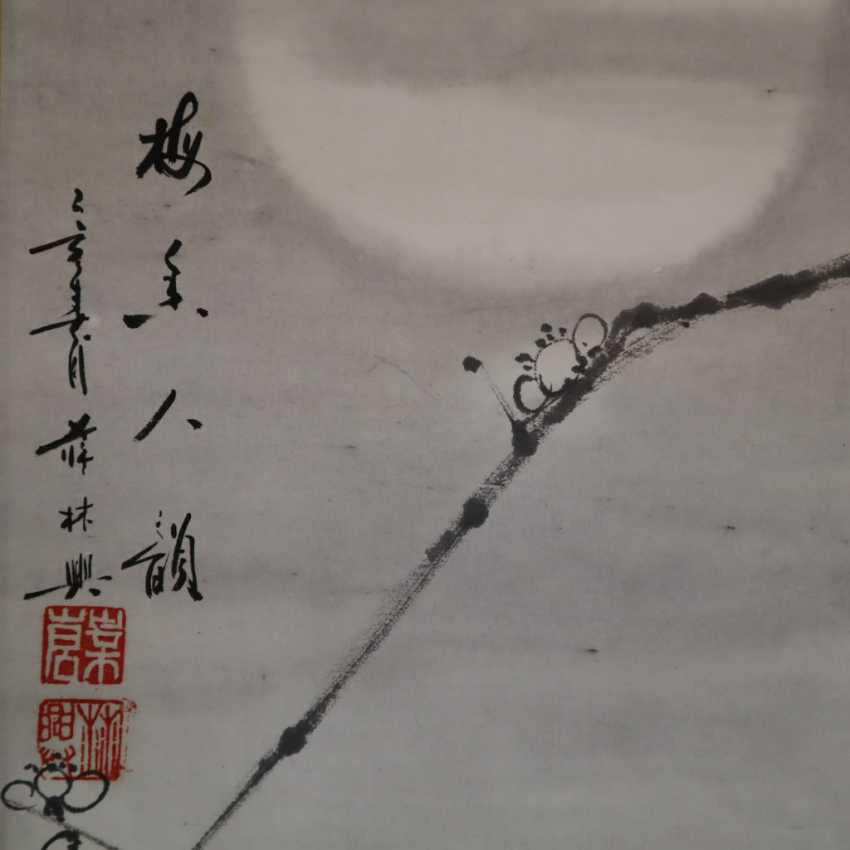 Chinese scroll painting - photo 6