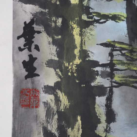 Chinese scroll painting - photo 8