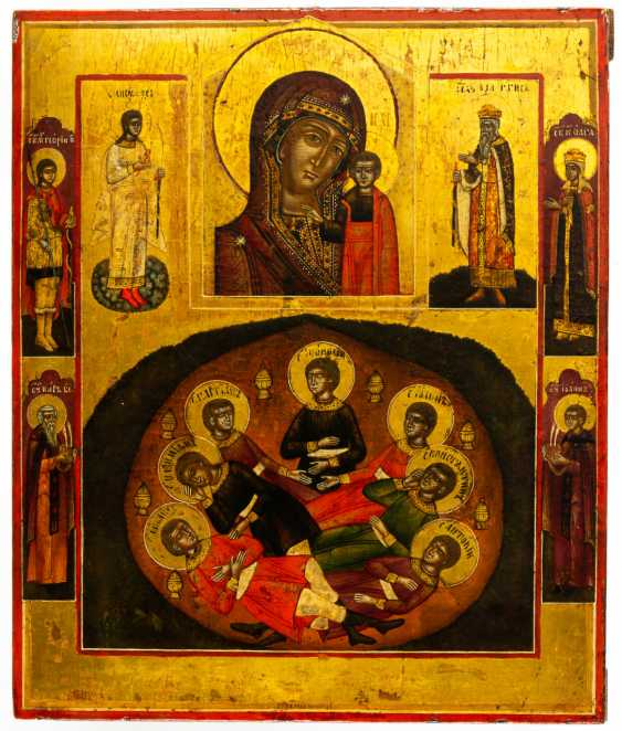 MOTHER OF GOD OF KASAN AND ST. SEVEN SLEEPERS - photo 1