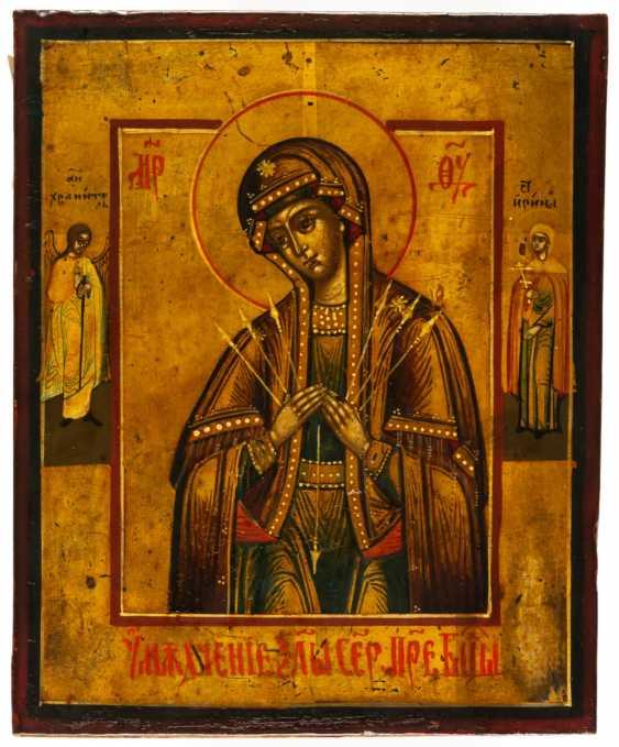MOTHER OF GOD 'WHO MELTS HARD HEARTS' - photo 1