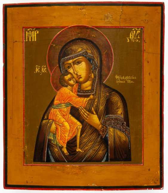 MOTHER OF GOD FEODOROVSKAJA - photo 1