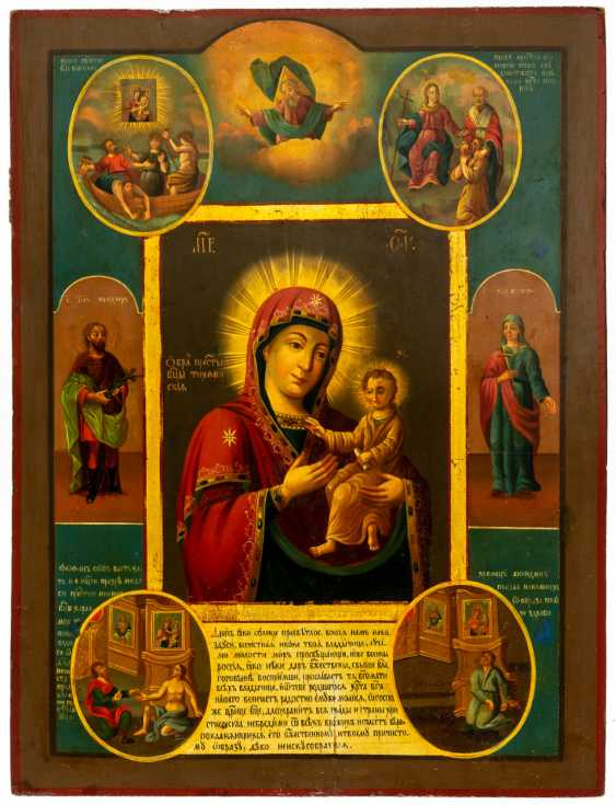 MOTHER OF GOD OF TICHWIN WITH SCENES FROM THE HISTORY OF THE GRACE IMAGE - photo 1