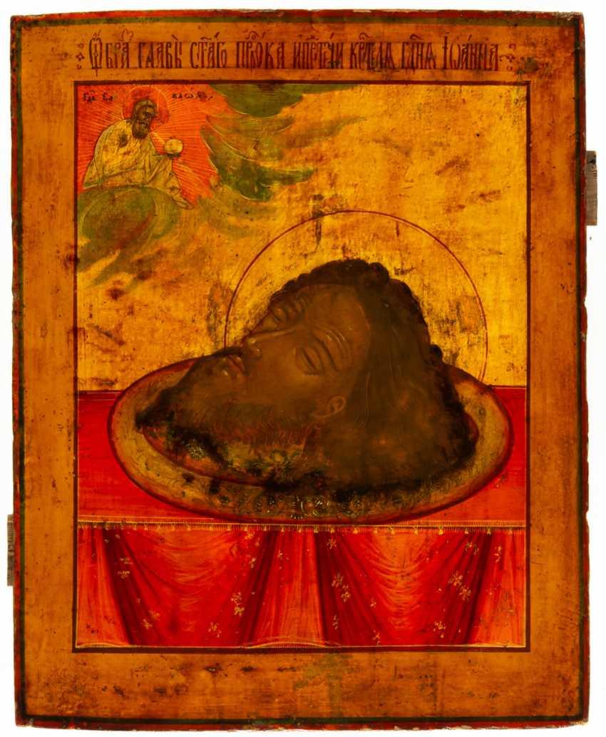 THE HEAD OF JOHN THE BAPTIST - photo 1
