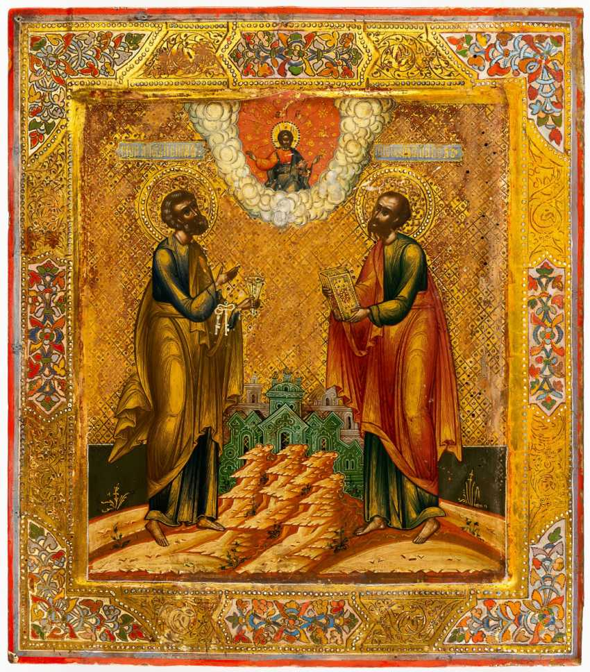 HL. APOSTLES PETER AND PAUL - photo 1