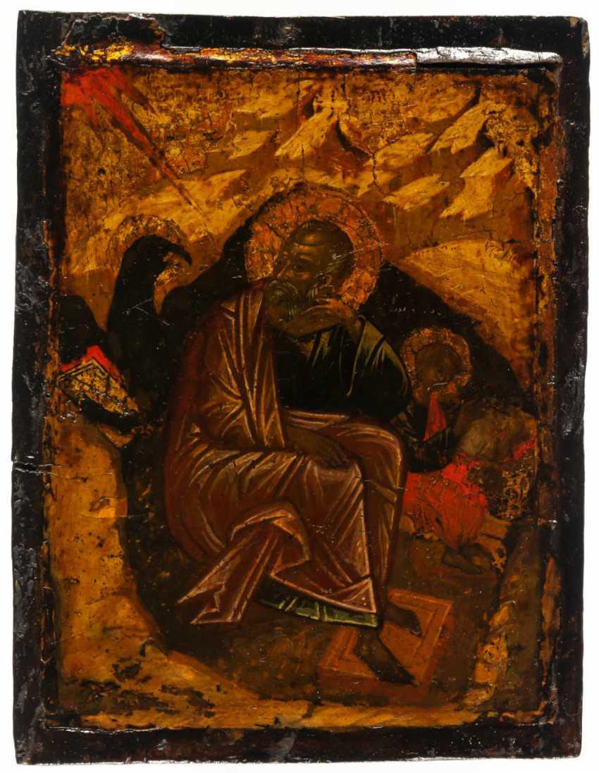 HL. EVANGELIST JOHANNES DICTS THE GOSPEL ON PATMOS TO HIS PUPIL PROCHOROS - photo 1