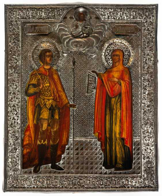 HL. GEORGE AND ST. PROPHET ANNA - photo 1