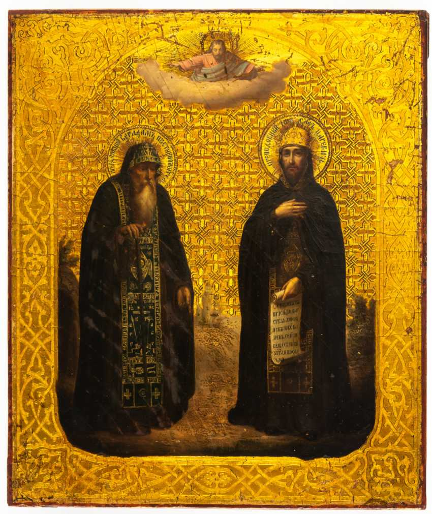 HL. BARLAAM AND ST. ZAREVITSCH JOSAPHAT - photo 1