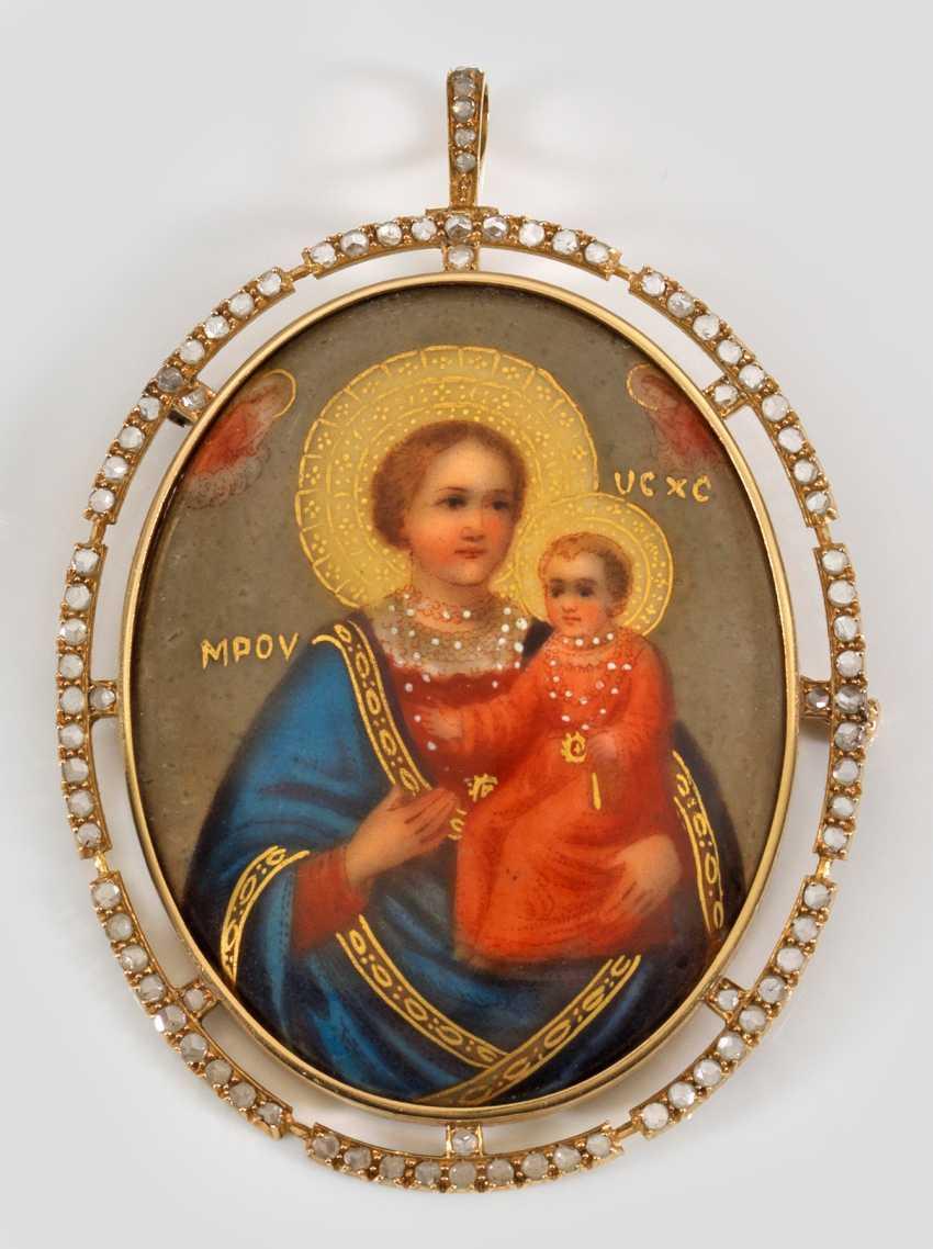 Small Russian icon - photo 1