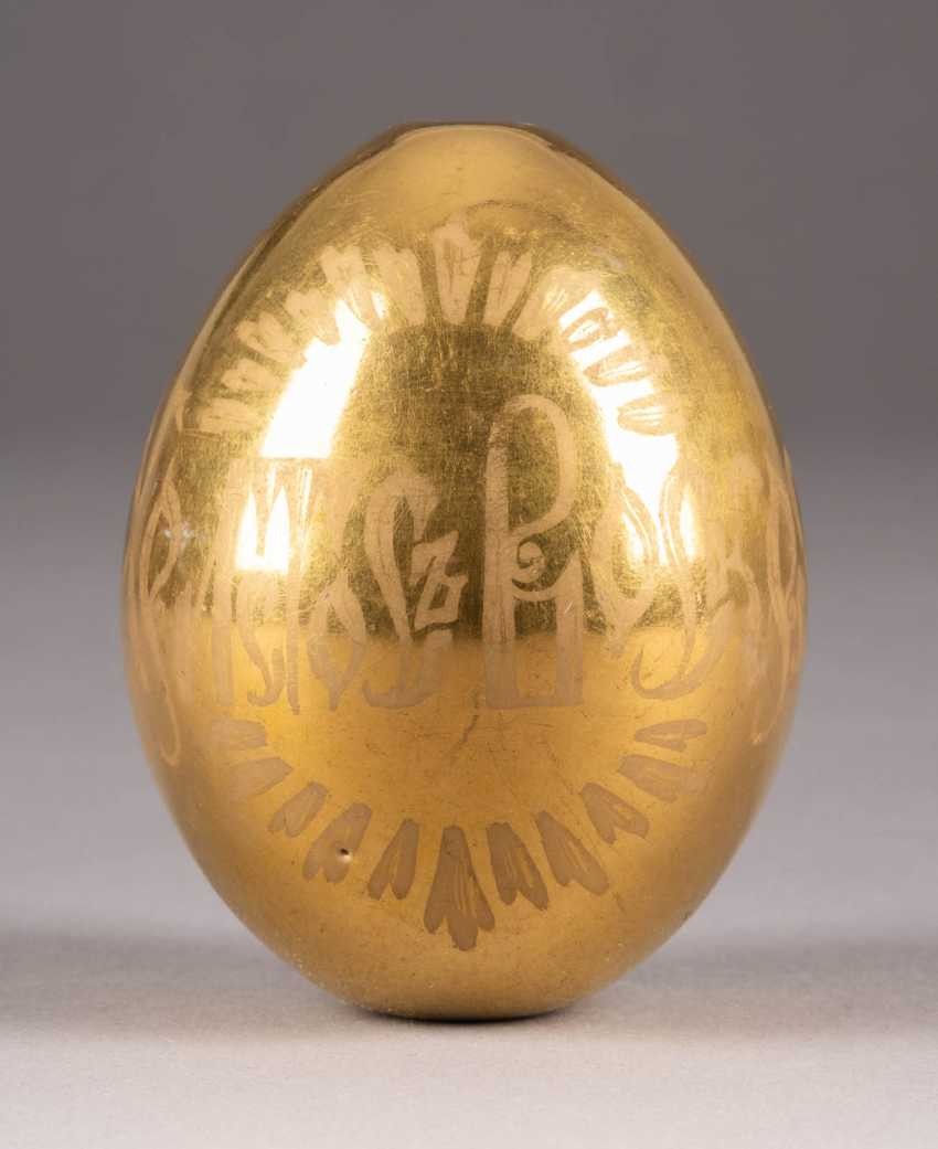 EASTER EGG WITH THE RESURRECTION OF CHRIST Russia - photo 2