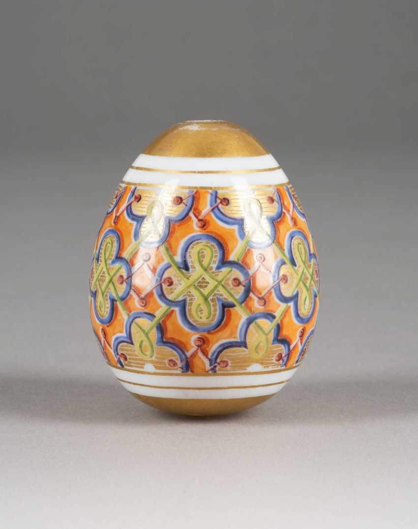EASTER EGG WITH FOUR PASSPORT ORNAMENTS Russia - photo 1