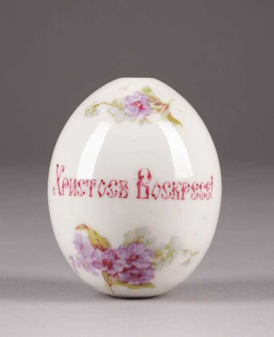 EASTER EGG WITH HORTENSIA Russia - photo 2
