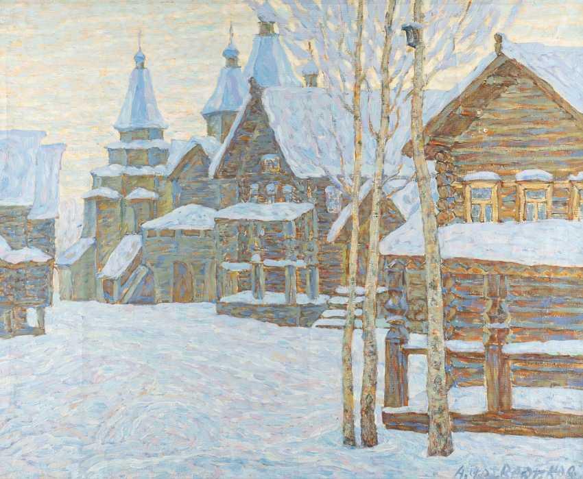 ALBERT AGAFONOWITSCH CHETVERIKOV 1930 Belyanitsy / near Ivanovo 'Novgorod. Village 'oil on canvas. 63 cm x 78 cm. Signed in Cyrillic lower right - photo 1