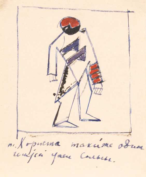 RUSSIAN CONSTRUCTIVIST Active in the 1st half of the 20th century Figure study in ink, among other things, on paper. 15 cm x 12 cm. With an inscription in Cyrillic on the lower edge. Min. Browned. - photo 1