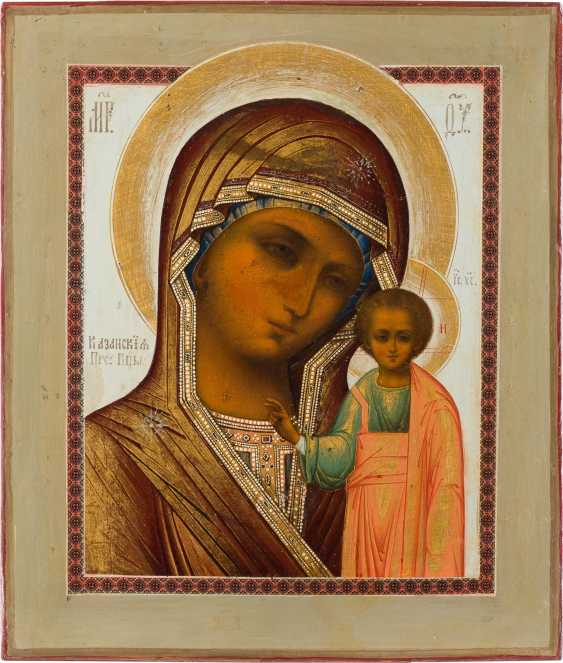 ICON WITH THE MOTHER OF GOD OF KAZAN (KASANSKAJA) Russia - photo 1
