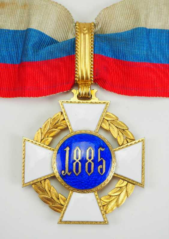 Russia: Society Order 1885. - photo 3