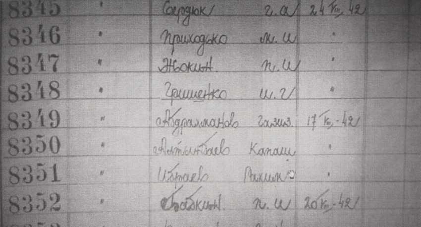 Soviet Union: Order of Lenin, 3rd model, 2nd type - shift supervisor of the coal production in Karaganda. - photo 3