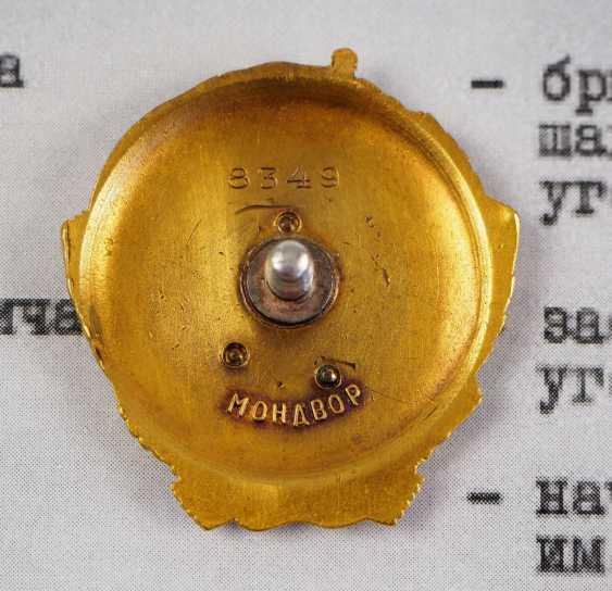 Soviet Union: Order of Lenin, 3rd model, 2nd type - shift supervisor of the coal production in Karaganda. - photo 5