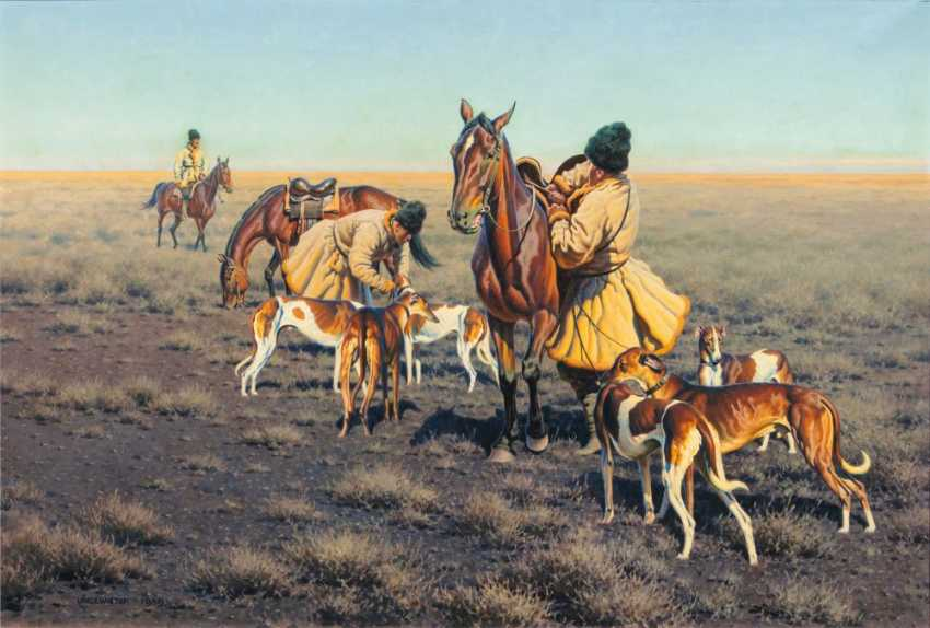 Cossacks in the steppe - photo 1