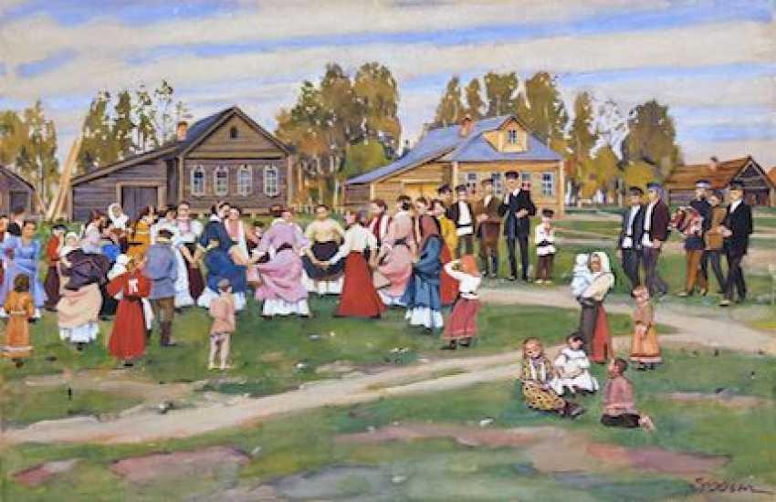 YUON KONSTANTIN FÉODOROVITCH (1875-1958) - photo 1