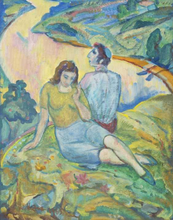 KAGAN ILYA L. (C. 1940) - photo 1