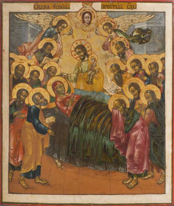 ICON,RUSSIAN, Xviiith - photo 1