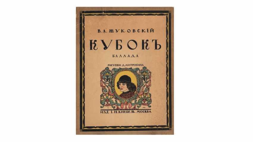 JOUKOVSKY, V. / MITROKHINE D., - photo 1