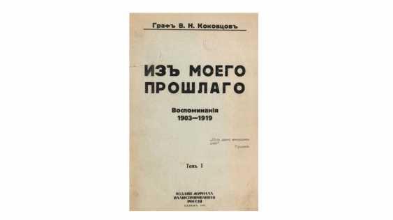 KOKOVTSEV VLADIMIR NICOLAIÉVITCH COMTE - photo 1