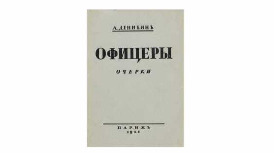 DANILOV Y. N. GAL. - photo 1