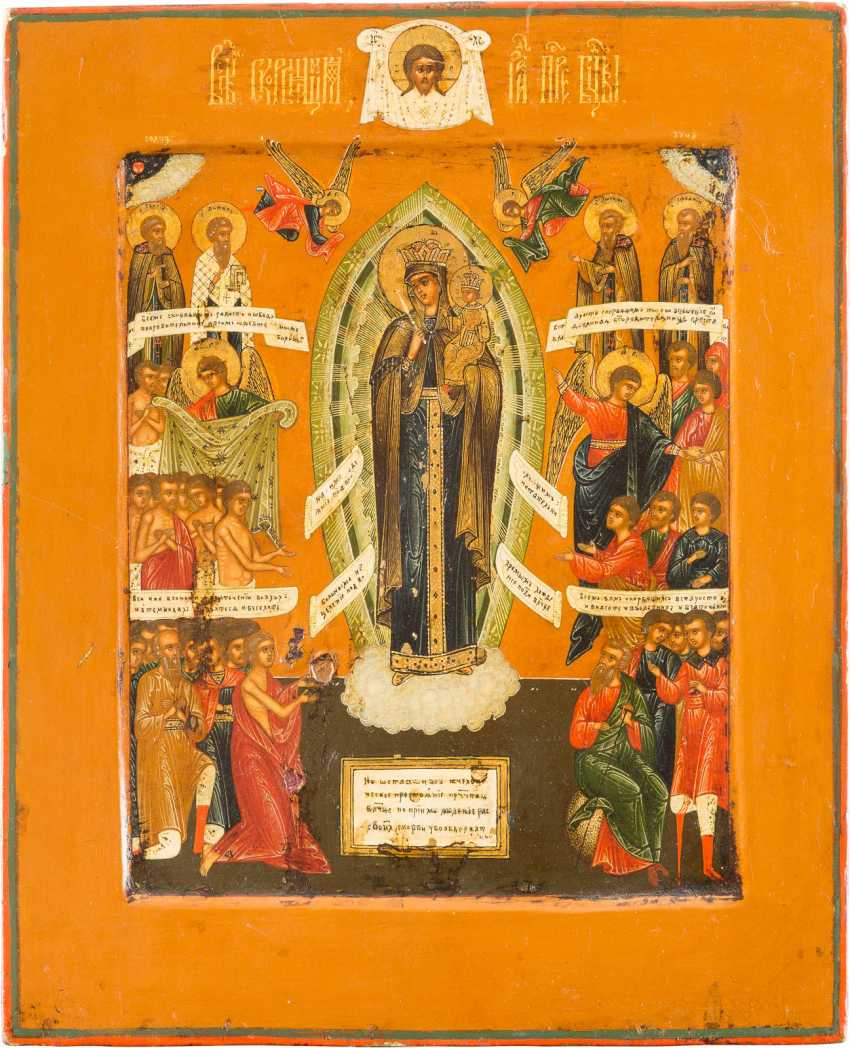 Joy of All Who Sorrow - Icon of the Mother of God: Description, History, Prayer 70