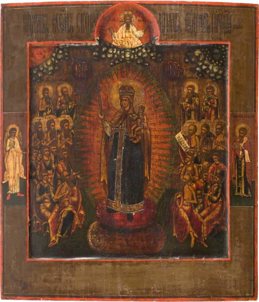 Joy of All Who Sorrow - Icon of the Mother of God: Description, History, Prayer 79