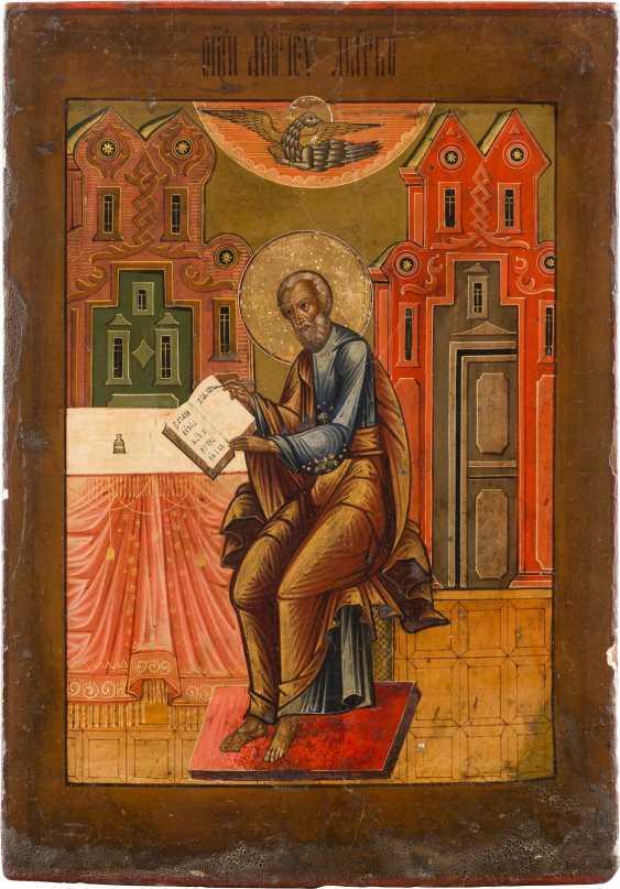 евангелист марк икона фото можно преподнести