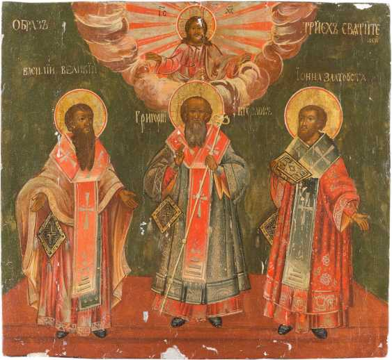 LARGE-FORMAT ICON WITH THE THREE HOLY HIERARCHS - photo 1