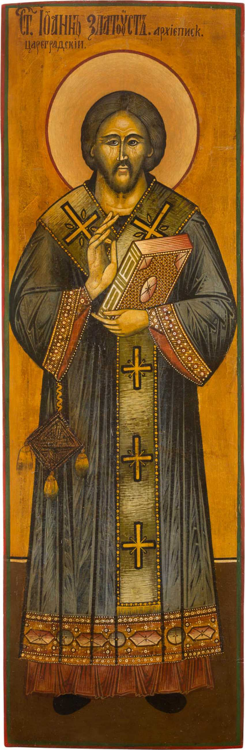 A BIG ICON WITH SAINT JOHN CHRYSOSTOM - photo 1