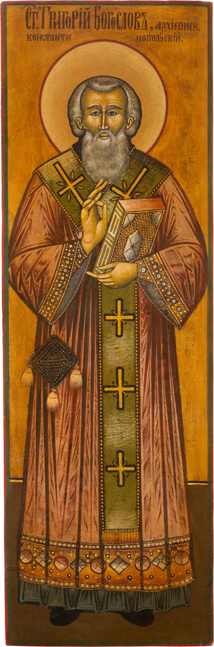 A BIG ICON WITH THE HOLY GREGORY THE THEOLOGIAN, BISHOP OF CONSTANTINOPLE - photo 1