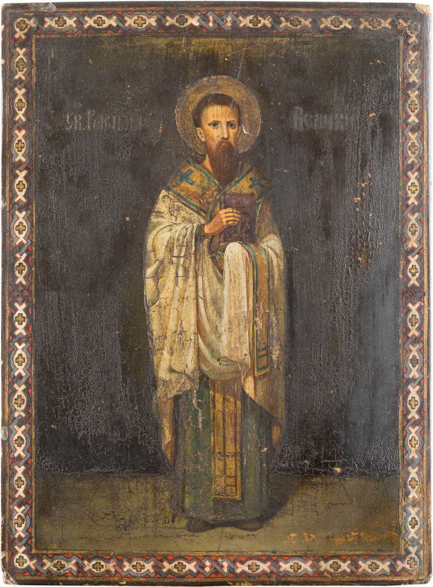 ICON WITH ST. BASIL THE GREAT - photo 1