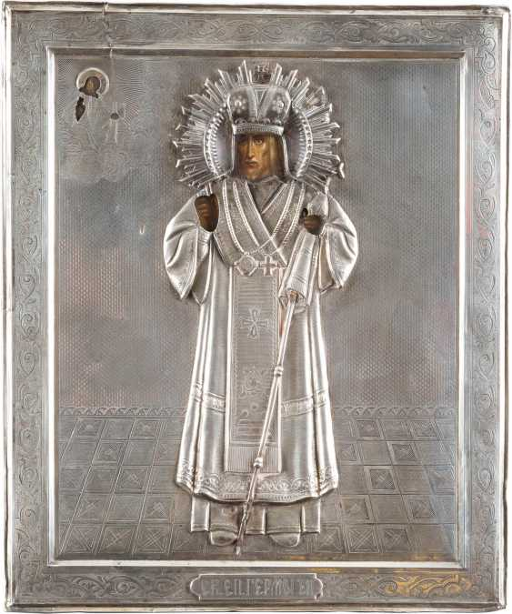 ICON WITH THE HOLY GERMOGEN REPOSE THERE FROM MOSCOW WITH A SILVER OKLAD - photo 1