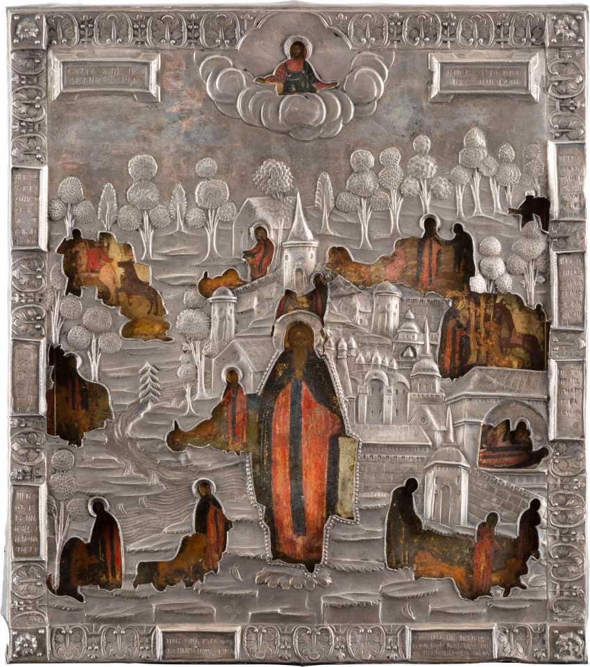 VERY RARE ICON WITH THE SAINT GERASIMOS, WITH A SILVER OKLAD - photo 1