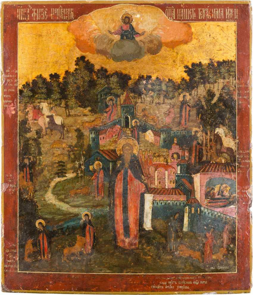 VERY RARE ICON WITH THE SAINT GERASIMOS, WITH A SILVER OKLAD - photo 2