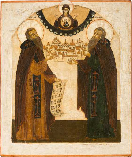 LARGE-FORMAT ICON WITH THE HOLY MONASTERY OF THE FOUNDERS OF ZOSIMA AND SAWATIJ - photo 1