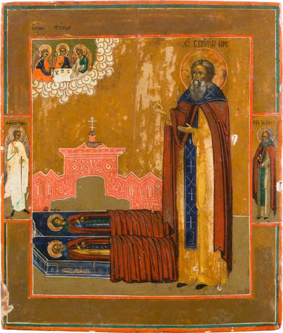 ICON WITH THE HOLY SERGEI OF RADONEZH AT THE TOMB OF HIS PARENTS - photo 1