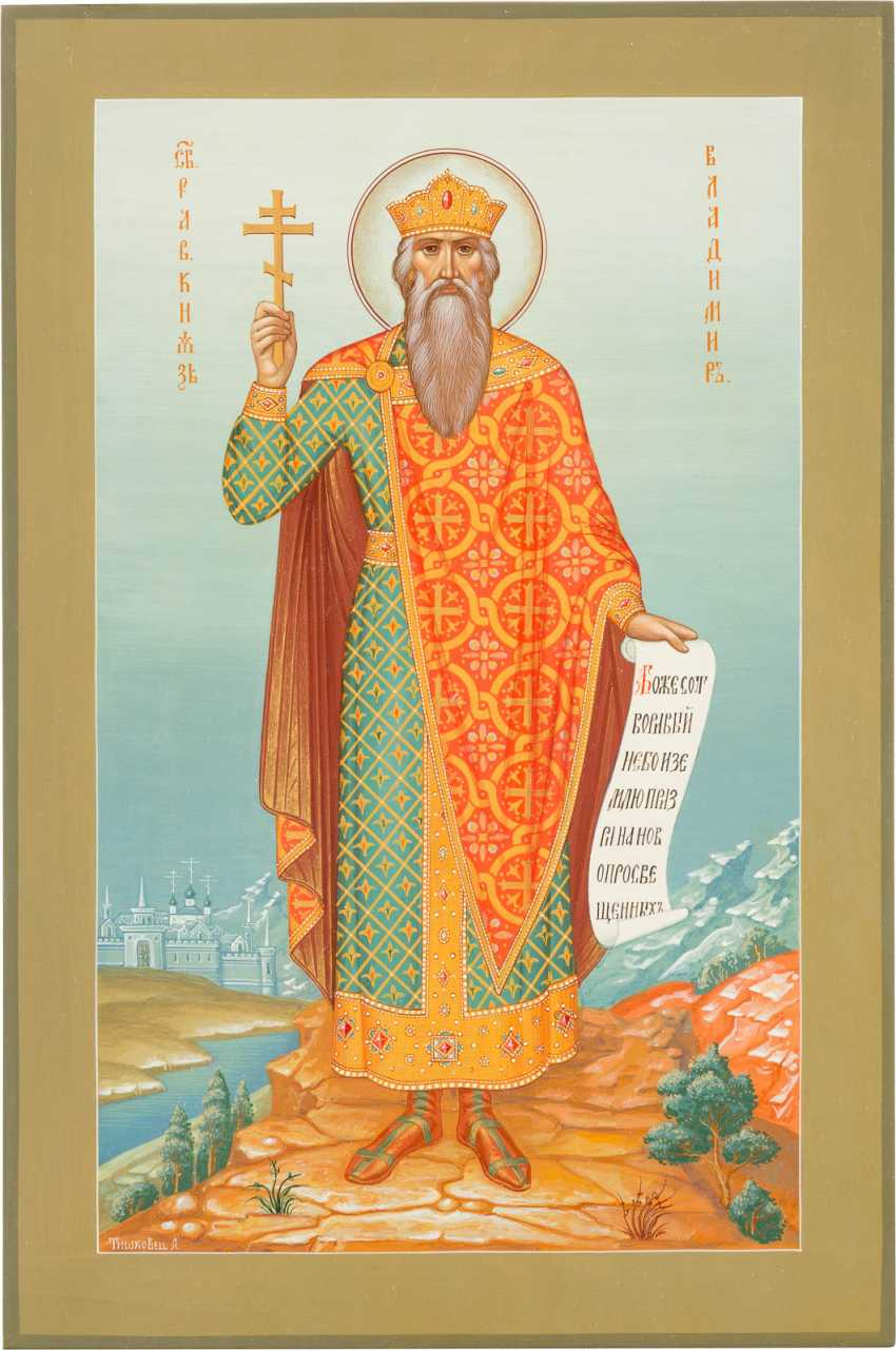 ICON WITH THE HOLY VLADIMIR - photo 1
