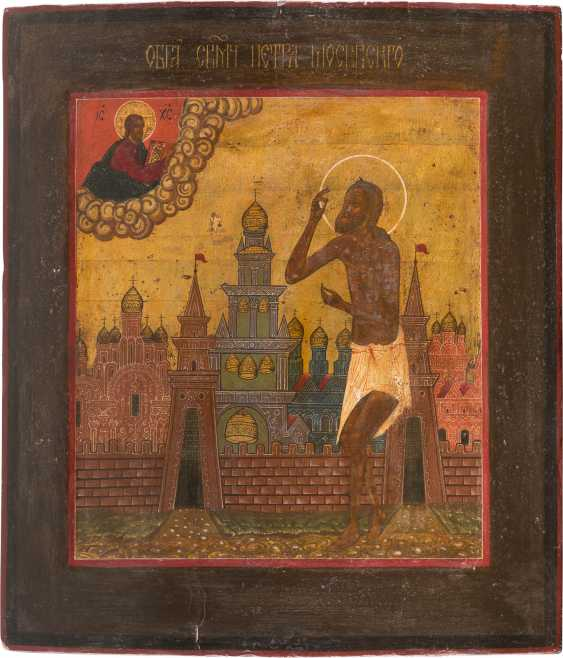 ICON WITH THE SAINT BASIL THE BLESSED - photo 1
