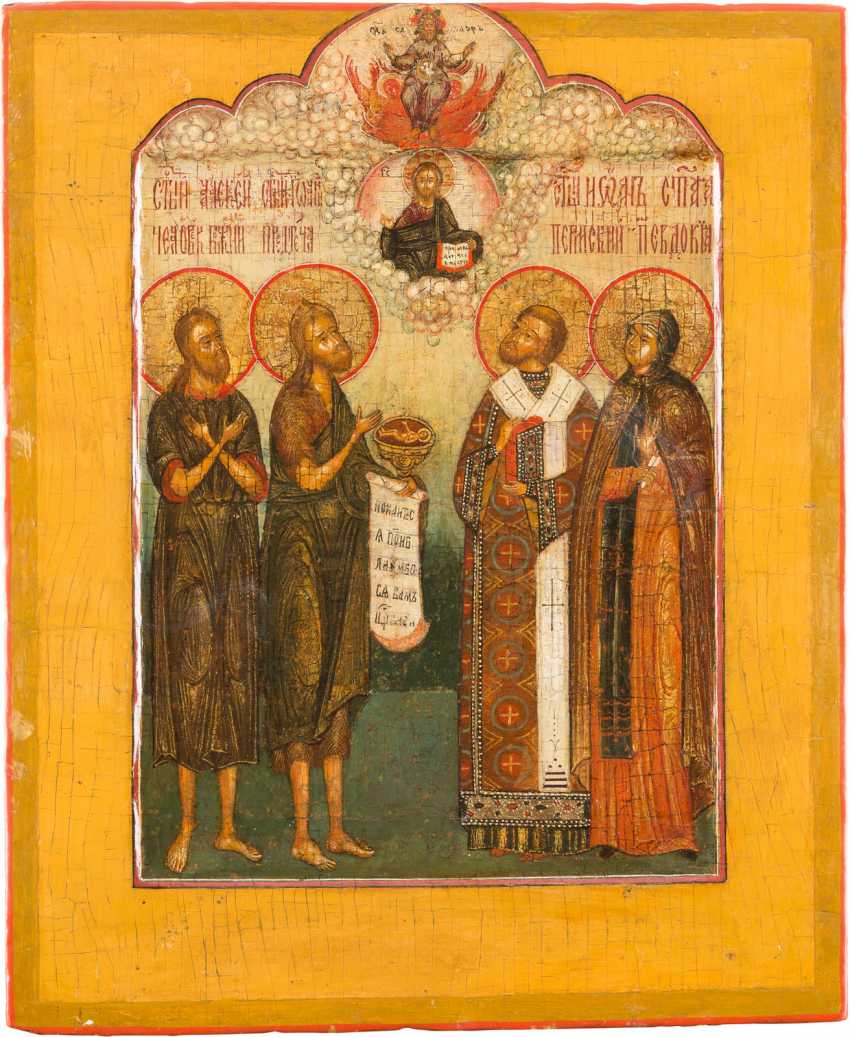 FINE ICON WITH FOUR SELECTED SAINTS - photo 1