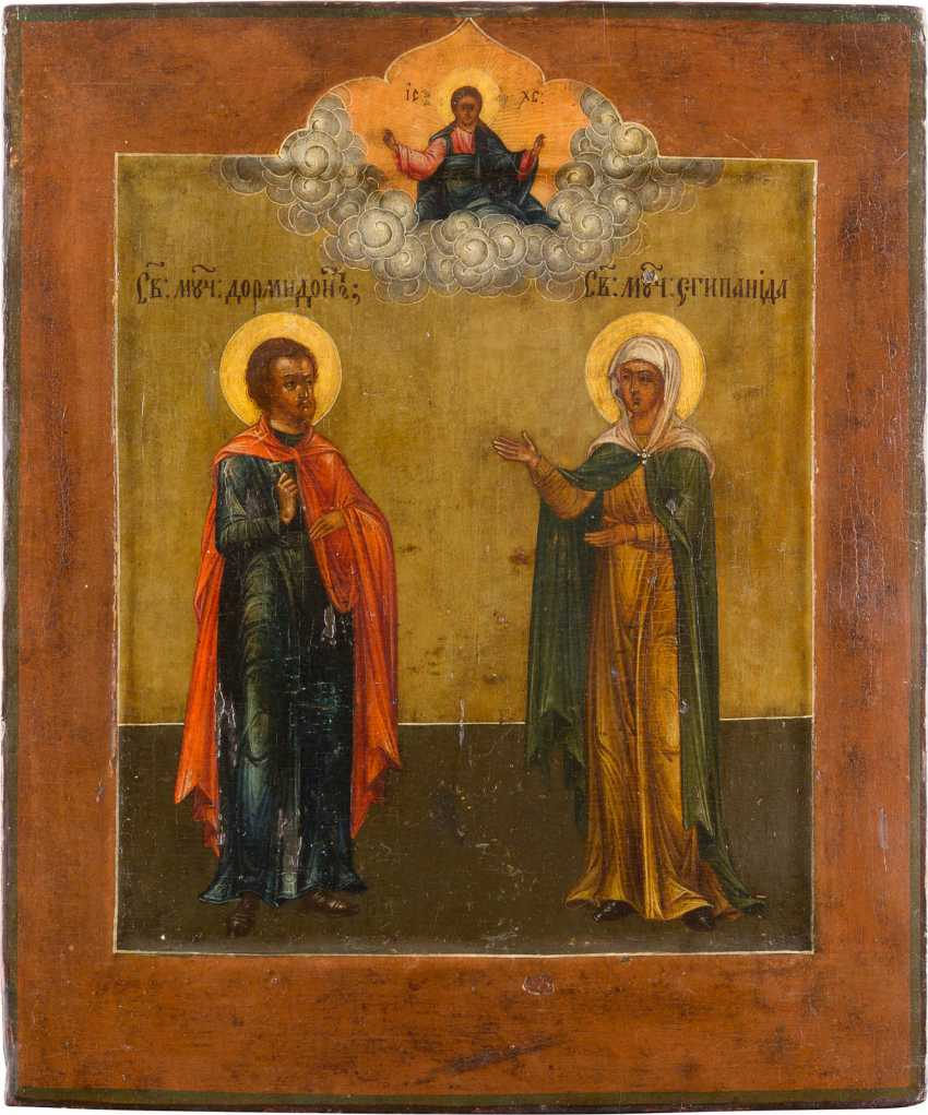 ICON OF THE HOLY MARTYRS HE AND STEFANIDA - photo 1