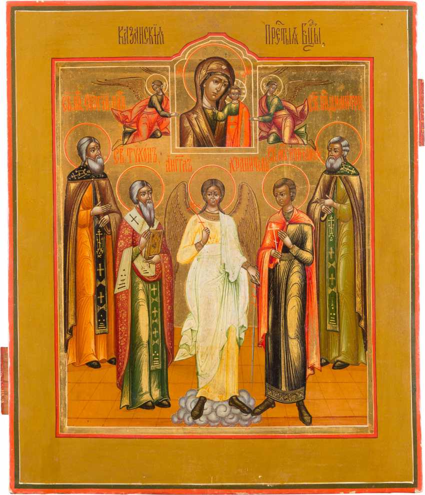 A FINE ICON OF THE MOTHER OF GOD OF KAZAN, THE GUARDIAN ANGEL AND SELECTED SAINTS - photo 1