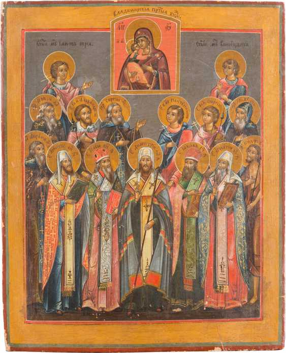 ICON OF THE VENERATION OF THE MOTHER OF GOD OF VLADIMIR, AND ROSTOV THE HOLY - photo 1