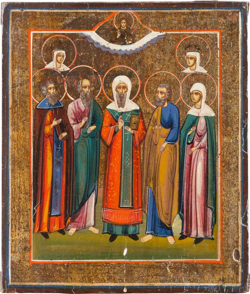 PATRONAL ICON WITH SEVEN FAMILY HOLY - photo 1
